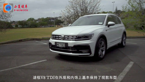 大众途锐V8 TDI车型发布 仅4.9s破百 有望2020年引入国内