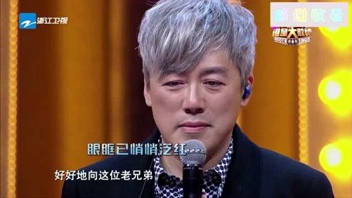 张宇为游鸿明写的主打歌,现场观众都听哭了,宁静震惊了