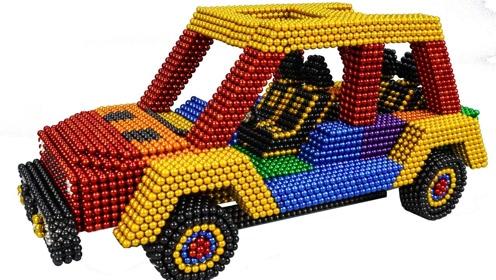 趣味手工制作:磁力珠做超酷吉普车