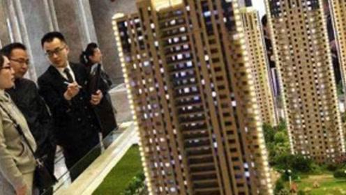 """为啥房子卖不出,还不""""降价卖""""?开发商:不是不降,而是不敢降"""