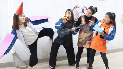 学校举办折飞机大赛!学生们一个比一个折的好,胖芸儿的更有创意