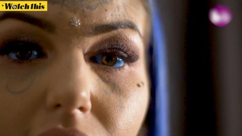 什么操作?澳洲女子把眼球注射成蓝色 事后失明三个星期
