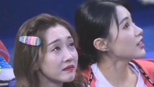 """师姐宣露缺席演唱会,听闻""""无羁""""伤心落泪,网友:欠一个告别"""