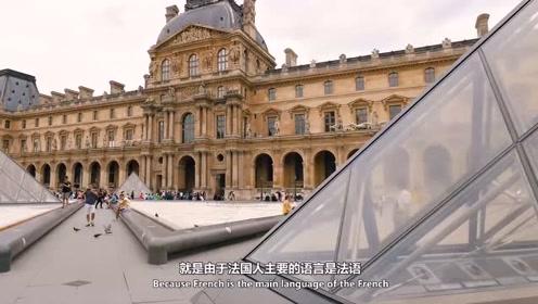 法国人为什么很少来中国旅游