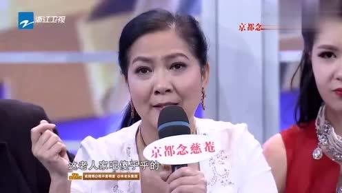 """沈丹萍自爆德国老公求婚经历,竟然直呼老公是""""贼"""",令人大笑"""