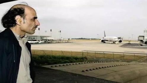 """世界上""""悲催""""的旅客,被滞留机场17年,最后还是因治病才获救"""