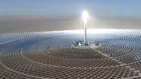 """中国巨资打造""""超级镜子电站"""" 1万多个镜子24小时发电,惊艳世界"""