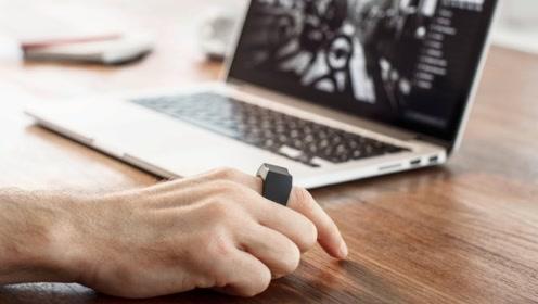 有了这3个能替代鼠标的黑科技,以后不会再得鼠标手了!