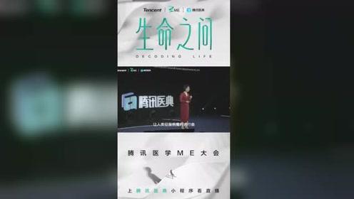 北京大学肖瑞平:让人类征服病魔的进行曲,奏响更华美乐章!