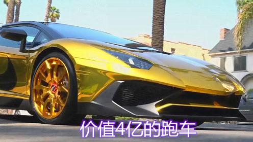 迪拜王子有多有钱?一辆跑车价值4亿,只借过成龙一人!