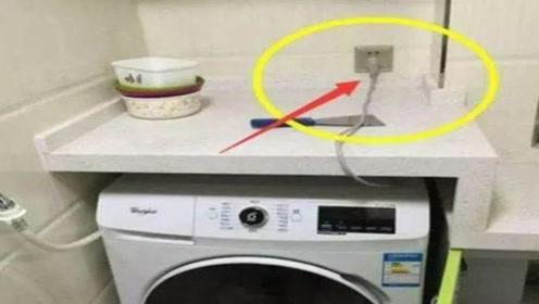 家有洗衣机的注意了,早点知道不吃亏,一年能省下不少钱