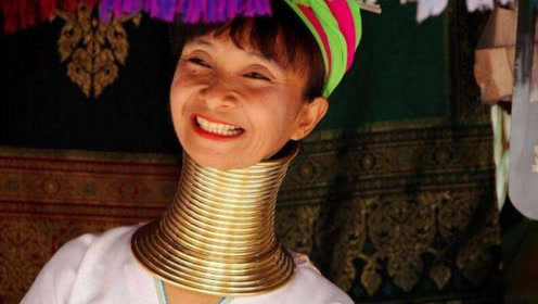 如果长颈族的女人把项圈取下来,脖子是什么样呢?太厉害了!