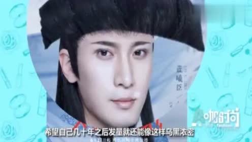 刘海宽量刘海直言不想秃头,爆料肖战不喜欢茄子王一博却很喜欢!