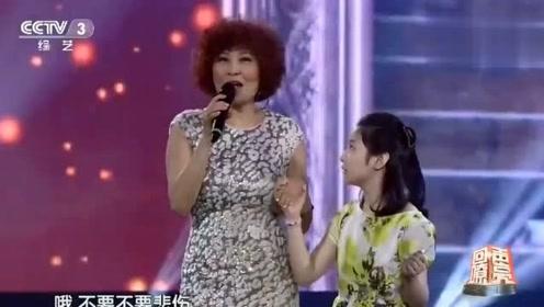 歌手张蔷演唱《路灯下的小姑娘》不一样的味道,太好听了
