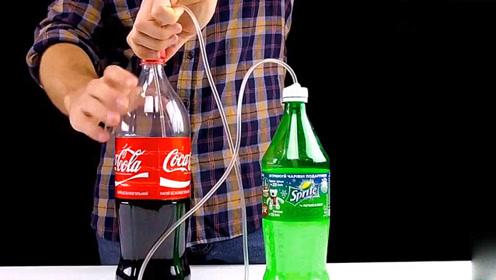 可乐放久了没有气泡?用这一招让它一秒恢复,赶紧学一下!