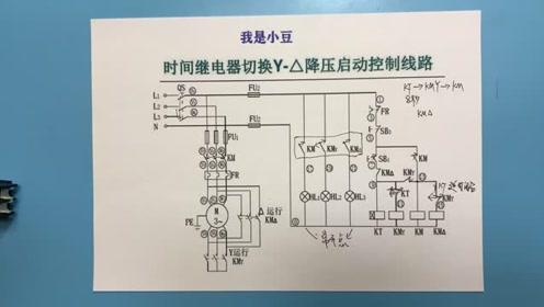 电工知识:如何在星三角降压启动电路中加装指示灯,实物对照讲解