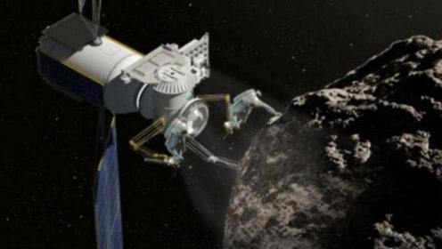 """小行星""""龙宫""""会撞上地球?日本""""隼鸟二号""""带回了答案"""