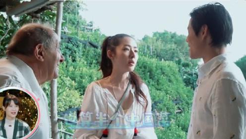 郭碧婷听不懂英语,谁注意向佐和外国人偷偷聊了什么?网友炸锅了