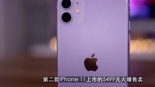 三款苹果手机在降价,最低仅3299元,用四年都不卡顿!