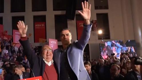 四年选四次 西班牙大选结果出炉社会党却仍未能过半数