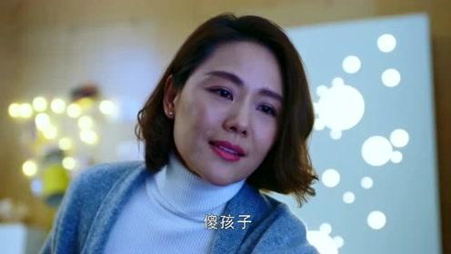 《我的机器人男友》蒋梦言:妈妈,说出来你可能不信,我被机器人甩了