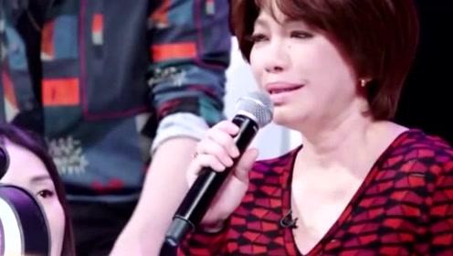 """61岁蔡琴现场几度哽咽落泪,10年失败婚姻错失""""母亲""""角色"""