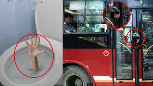 被困在奇怪地方的4个人,坐公交被卡住脑袋