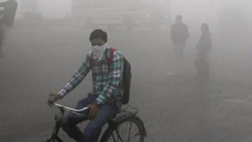 """吸一口就想吐?印度空气变""""毒气"""",连仪器都无法检测数值!"""