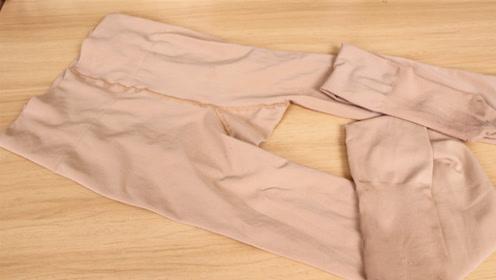 打底裤总是掉裆,只需一缝,从此再也不掉裆,穿着舒适保暖