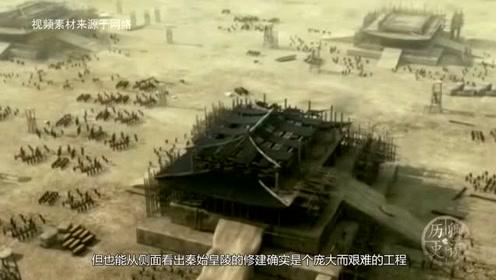 揭秘:秦始皇陵里到底有多少水银?专家说:看看旁边的石榴树