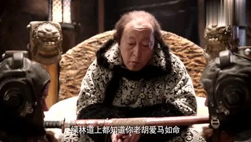 林海雪原:座山雕又把青鬃马赏给了杨子荣,这其中都是套路啊