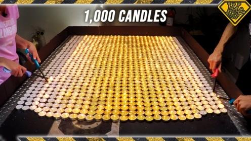 如何快速熄灭1000根蜡烛?老外把箱子倒过来,神奇的一幕发生了!