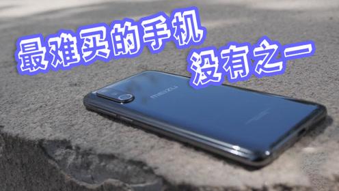 手机颜值的代表,魅族16S Pro荣获天鹅奖,网友:可惜没货!