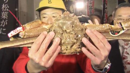"""日本顶级""""五辉星""""螃蟹,拍卖500万日元,到底好吃在哪"""