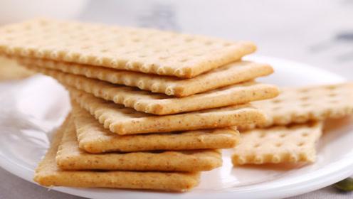 教你在家做饼干,不用黄油,不加水,不用烤箱,香甜酥脆,真好吃
