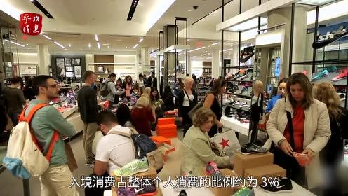 访美中国游客持续减少 美入境消费相关产业受冲击