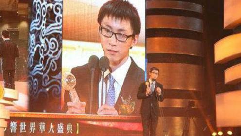 """20岁少年攻克世界难题,曾被认为""""弱智"""",三院士联名提拔最年轻教授!"""
