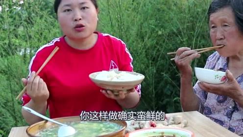"""胖妹农村里做""""口水鸡"""",奶奶看着真的流口水了:还没吃都觉得香!"""