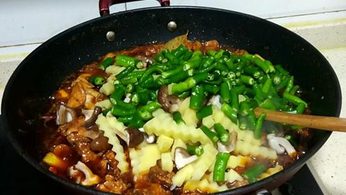 家常麻辣干锅鸡,做法简单,吃着真香