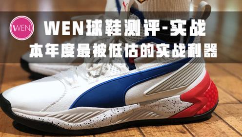 将Zoom换成E-tpu的增重版PG3!它是今年最被低估的实战鞋