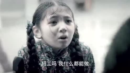 热血:塔莎回想起自己童年遭遇!是药铺老板好心收留她!