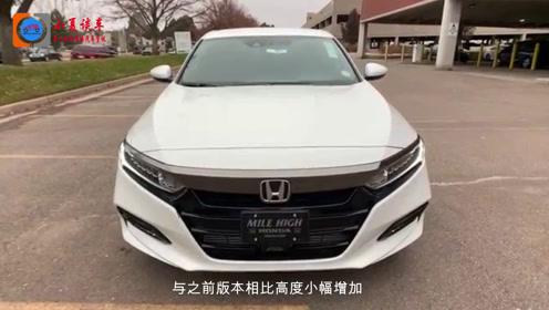 新款本田锋范信息曝光 下月上市 搭载1.5L发动机