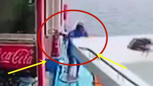 """神反应!监拍:巴西船只失控, 男子火速低头,免遭""""斩首""""!"""