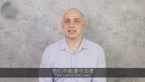 """美国小哥""""火锅大王"""":反对暴力 香港时间不多了 必须做出改变"""