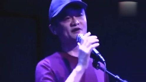 马云翻唱一首《海阔天空》,歌声太带劲,听就上瘾了!
