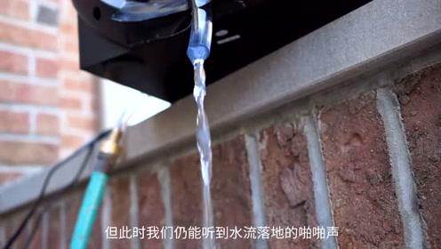 正常温度下用音箱能把水冻成冰?这两个外国小孩子太有才了!
