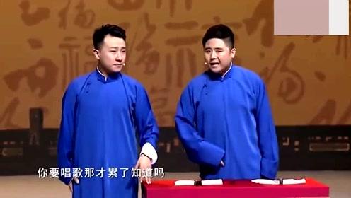 """郭德纲这俩个徒弟,未来发展前途无量,比岳云鹏有""""货""""!"""