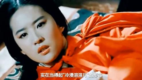 刘亦菲当年演小龙女的珍稀剧照,每张都能做壁纸,看多少次都不够