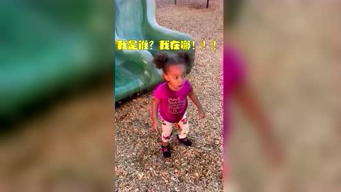坑娃的爹!美国男子带娃玩滑梯 2岁女儿崩溃到怀疑人生