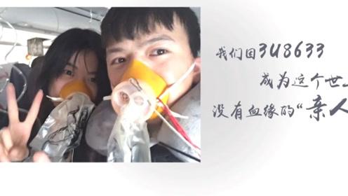 川航3U8633英雄机组与乘客重逢 相拥而泣:我们是没有血缘的亲人!